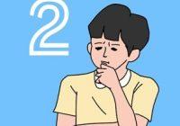 solution Cache mon jeu par maman 2 Niveau 21