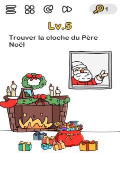 bain-out-trouver-le-pere-noel-niveau-5